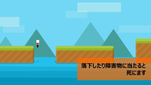 f:id:byousatsu-pn2:20170815214527p:plain