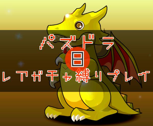 f:id:byousatsu-pn2:20170819131736p:plain