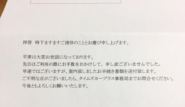 f:id:byousatsu-pn2:20170819212012j:plain