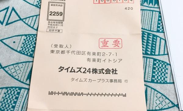 f:id:byousatsu-pn2:20170819212050j:plain