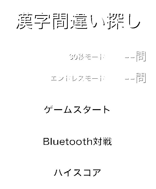 f:id:byousatsu-pn2:20170819235656p:plain