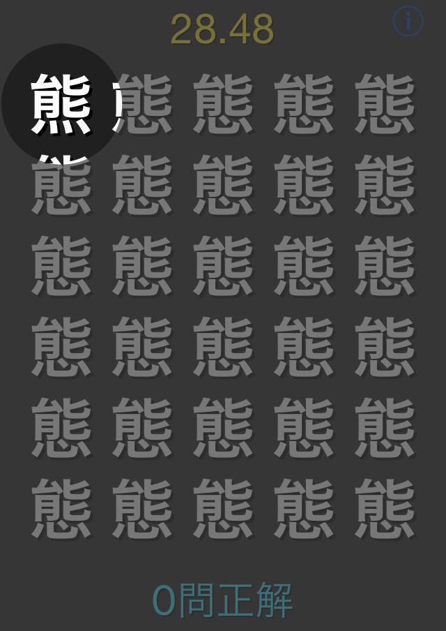f:id:byousatsu-pn2:20170819235709p:plain