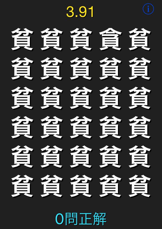 f:id:byousatsu-pn2:20170819235726p:plain