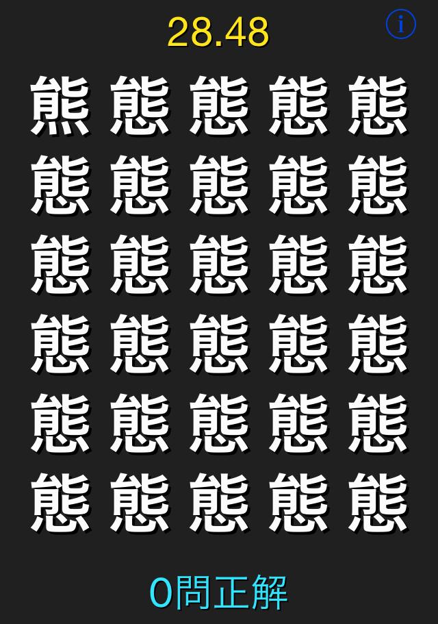 f:id:byousatsu-pn2:20170820002536p:plain
