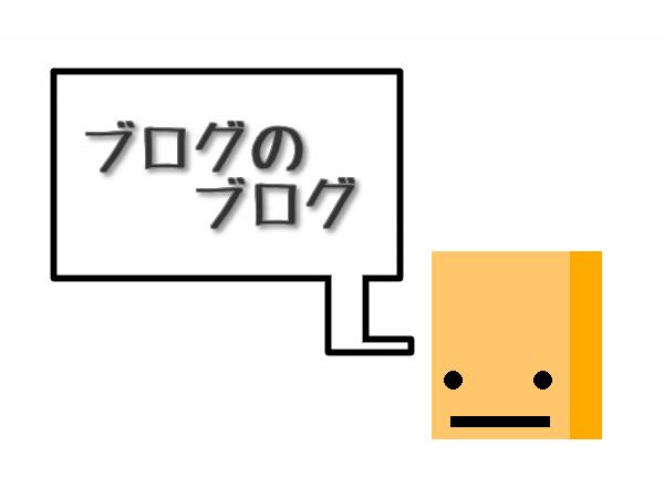 f:id:byousatsu-pn2:20170828225939p:plain