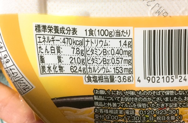 f:id:byousatsu-pn2:20170902132406j:plain