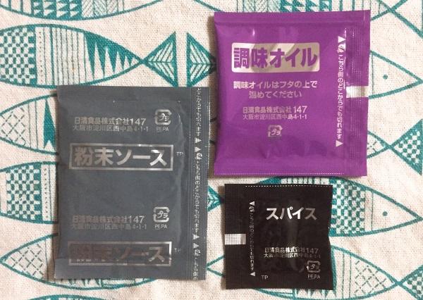 f:id:byousatsu-pn2:20170902132411j:plain