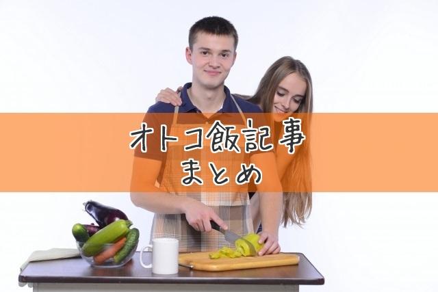 f:id:byousatsu-pn2:20170903221636j:plain