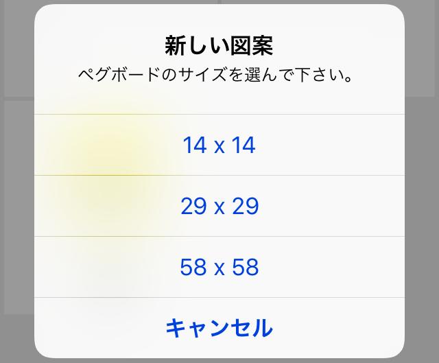 f:id:byousatsu-pn2:20170909123715p:plain