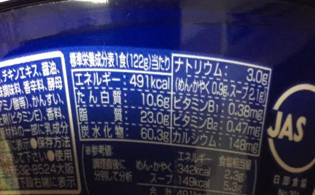 f:id:byousatsu-pn2:20170909151349j:plain