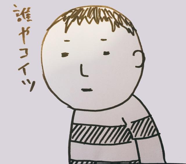 f:id:byousatsu-pn2:20170910162825j:plain