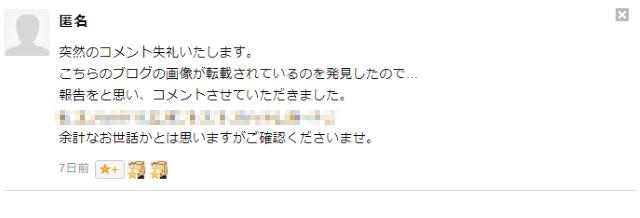 f:id:byousatsu-pn2:20170912214229p:plain