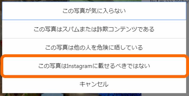 f:id:byousatsu-pn2:20170913225421p:plain