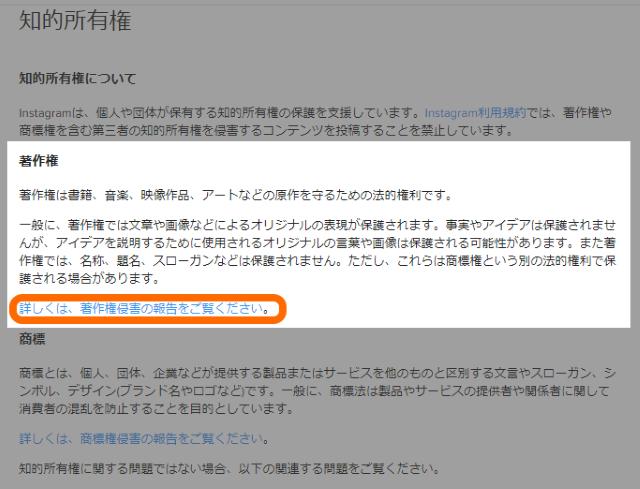 f:id:byousatsu-pn2:20170917144744p:plain
