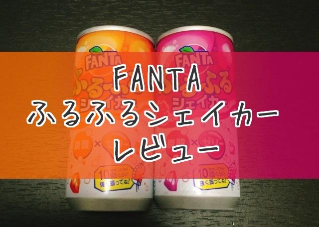 f:id:byousatsu-pn2:20170917154128j:plain