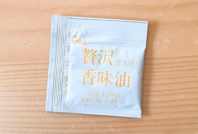 f:id:byousatsu-pn2:20171008121042j:plain