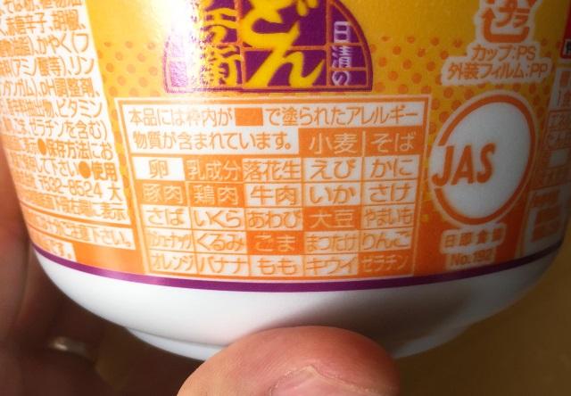 f:id:byousatsu-pn2:20171009133629j:plain