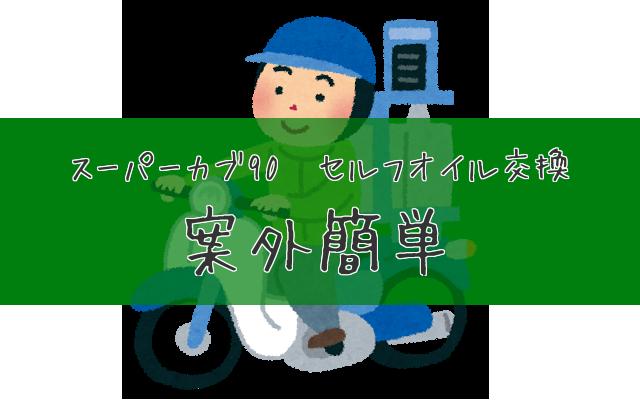 f:id:byousatsu-pn2:20171014213950p:plain