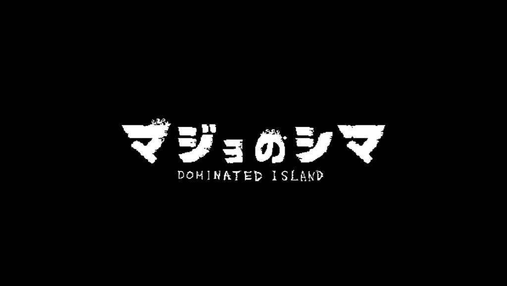 f:id:byousatsu-pn2:20171015165140p:plain