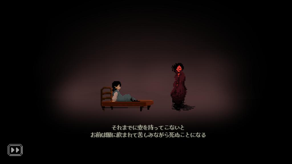 f:id:byousatsu-pn2:20171015165149p:plain