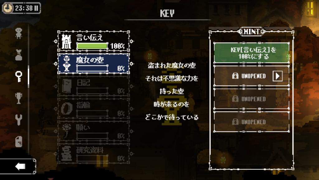 f:id:byousatsu-pn2:20171015165216p:plain