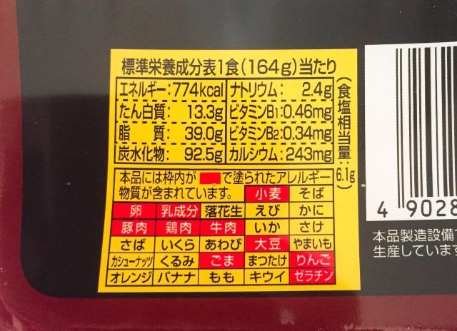 f:id:byousatsu-pn2:20171017223926j:plain