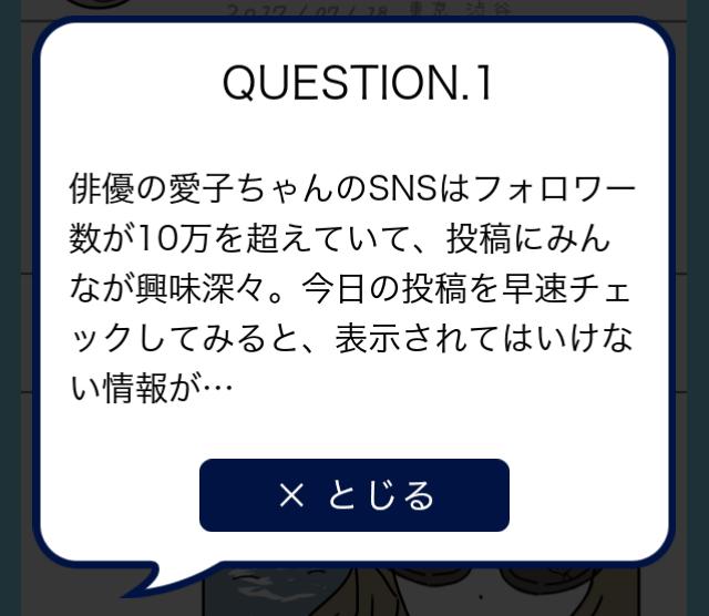 f:id:byousatsu-pn2:20171028141556p:plain