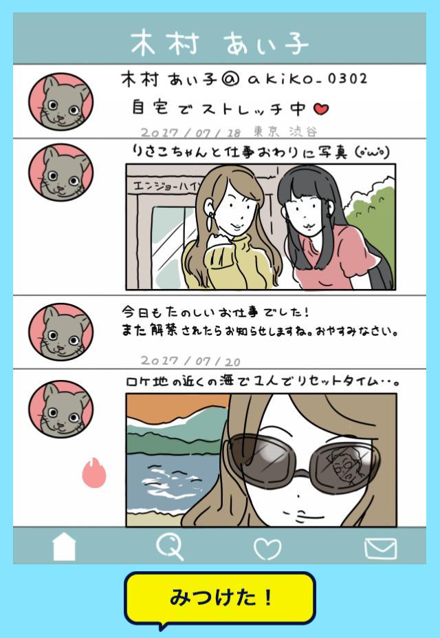 f:id:byousatsu-pn2:20171028141558p:plain