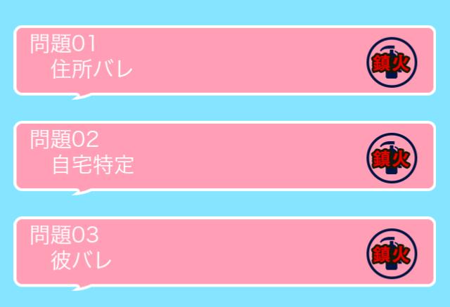 f:id:byousatsu-pn2:20171028142900p:plain