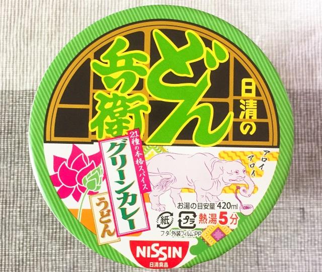 f:id:byousatsu-pn2:20171028183358j:plain