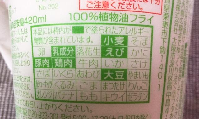 f:id:byousatsu-pn2:20171028183455j:plain