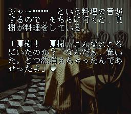 f:id:byousatsu-pn2:20171029172712p:plain