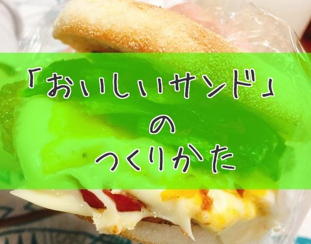 f:id:byousatsu-pn2:20171104153128j:plain