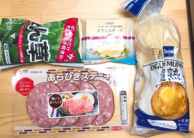 f:id:byousatsu-pn2:20171104153135j:plain