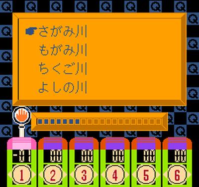 f:id:byousatsu-pn2:20171104221618p:plain