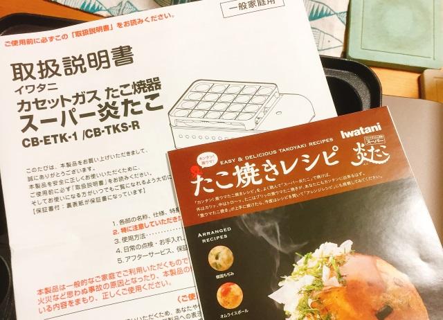 f:id:byousatsu-pn2:20171109215218j:plain