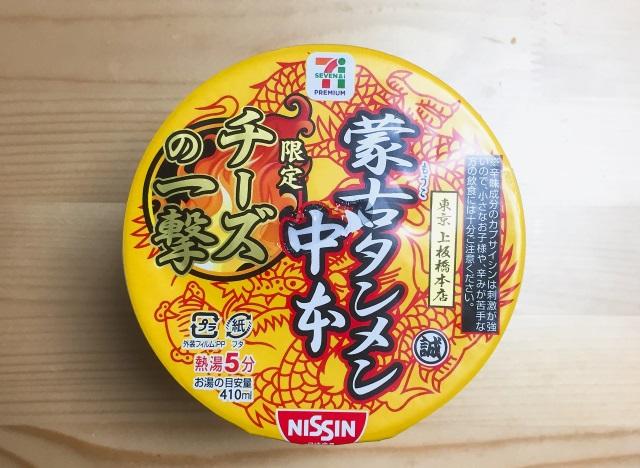 f:id:byousatsu-pn2:20171119204756j:plain