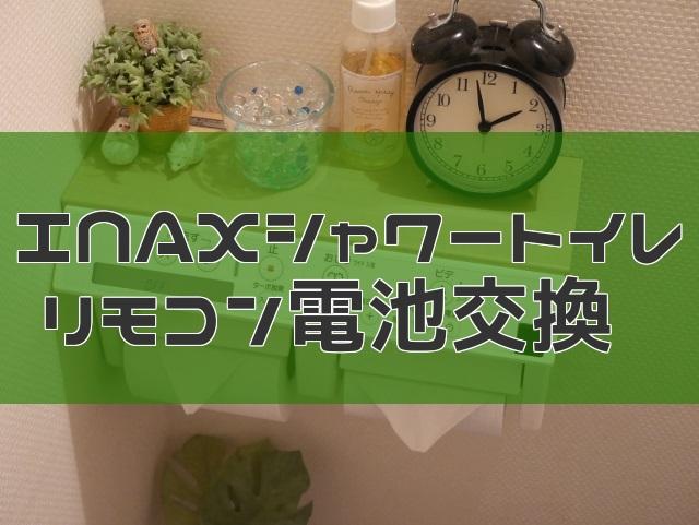 f:id:byousatsu-pn2:20171202213404j:plain