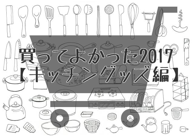 f:id:byousatsu-pn2:20171209150628p:plain