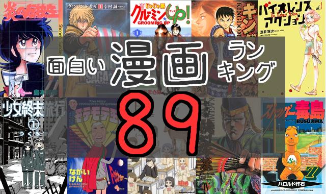 f:id:byousatsu-pn2:20171210181648p:plain