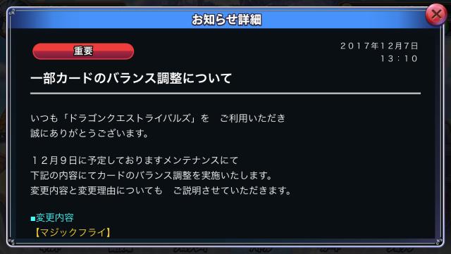 f:id:byousatsu-pn2:20171210225132p:plain
