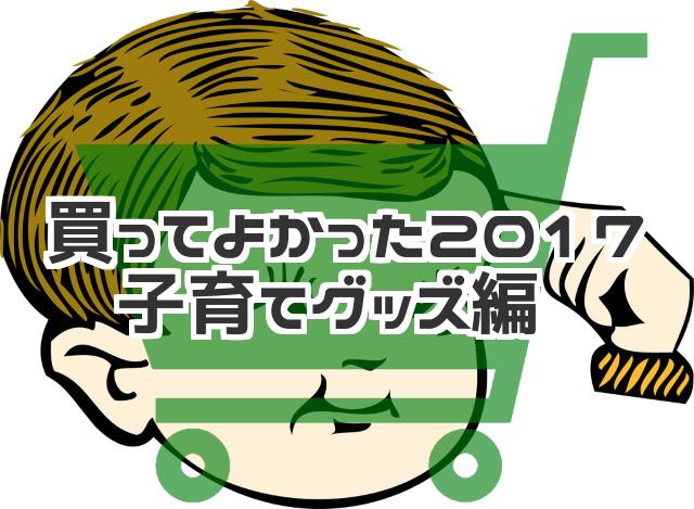 f:id:byousatsu-pn2:20171212220028p:plain
