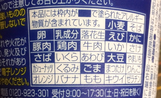 f:id:byousatsu-pn2:20171216162921j:plain