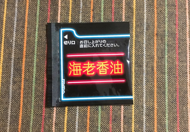 f:id:byousatsu-pn2:20171216164428j:plain