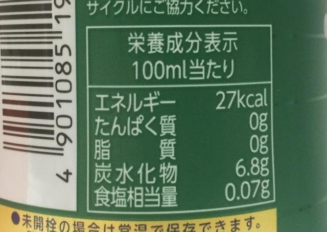 f:id:byousatsu-pn2:20171216232932j:plain