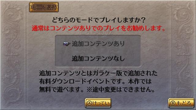 f:id:byousatsu-pn2:20171223230324j:plain