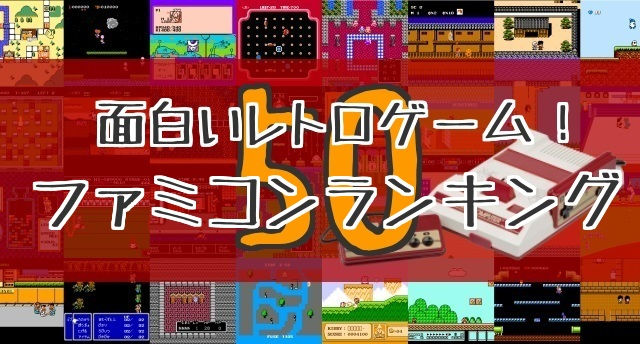 f:id:byousatsu-pn2:20171226215844j:plain