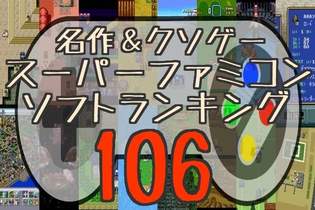f:id:byousatsu-pn2:20171226225254j:plain