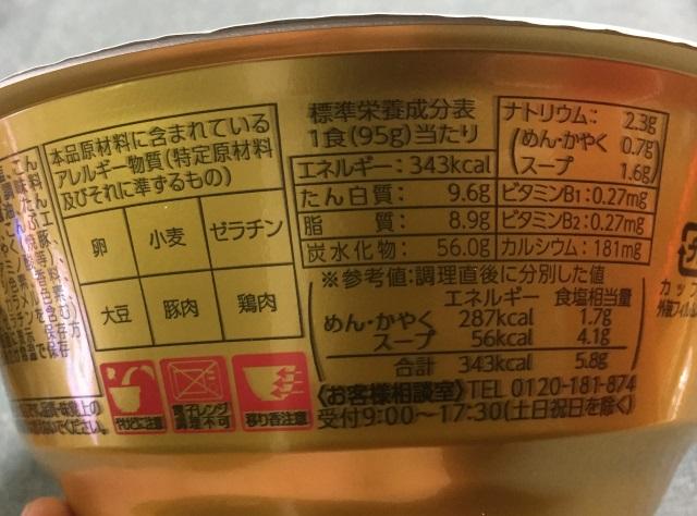 f:id:byousatsu-pn2:20171229144803j:plain