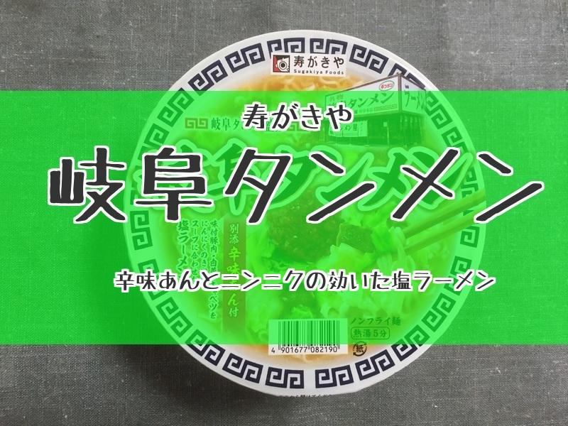 f:id:byousatsu-pn2:20171229150716j:plain